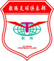 Dalian Aerbin Yiteng