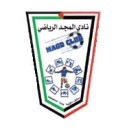 Al-Majd Damascus