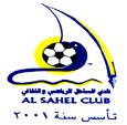 Al-Hadd