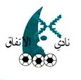 Al-Ittifaq